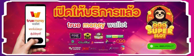 999 superslot true wallet
